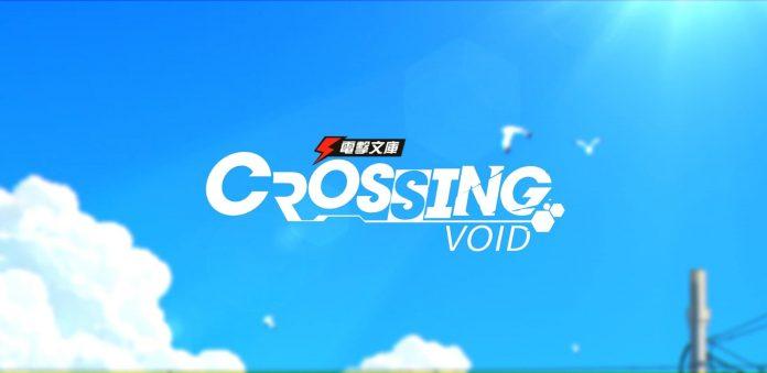 crossing void tier list