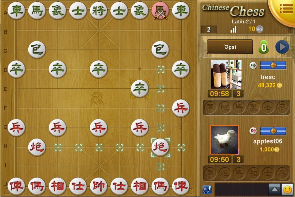 mango chinese chess pc